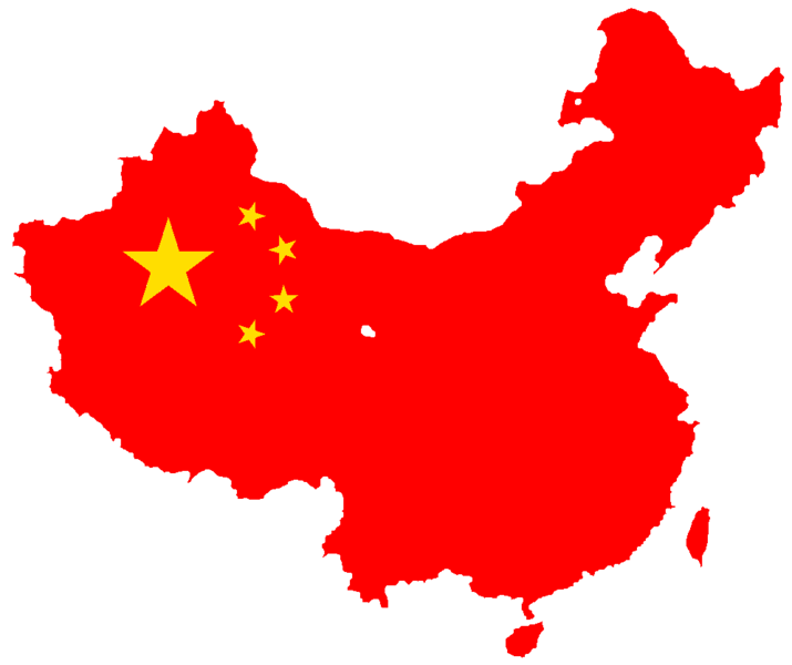715px-Flag_map_of_the_People's_Republic_of_China