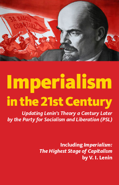 Imperialism Cover for CreateSpace