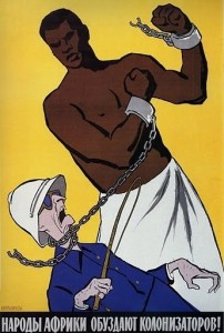 """People of Africa will overpower the colonizers!"" - 1960 propaganda poster by Kukryniksy"