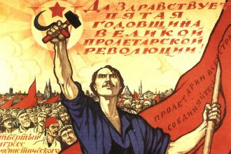 This Soviet poster, issued for the fifth anniversary of the Bolshevik Revolution, embodies the revolutionary optimism of the Leninist party.