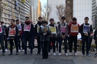 One of the weekly protests against the Japanese government's repression of Korean schools. Photo: Author.
