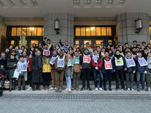 One of the weekly protests, held every friday, against the Japanese government's repression of Korean schools. Photo: Author.